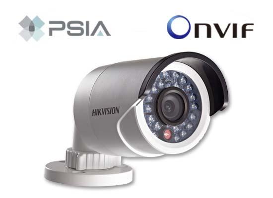 Купить Камера видеонаблюдения DS-2CD2012-I