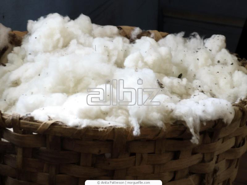Купить Волокна хлопковые