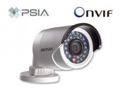 Камера видеонаблюдения DS-2CD2012-I
