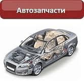 Аккумуляторы автомобильные стартерные