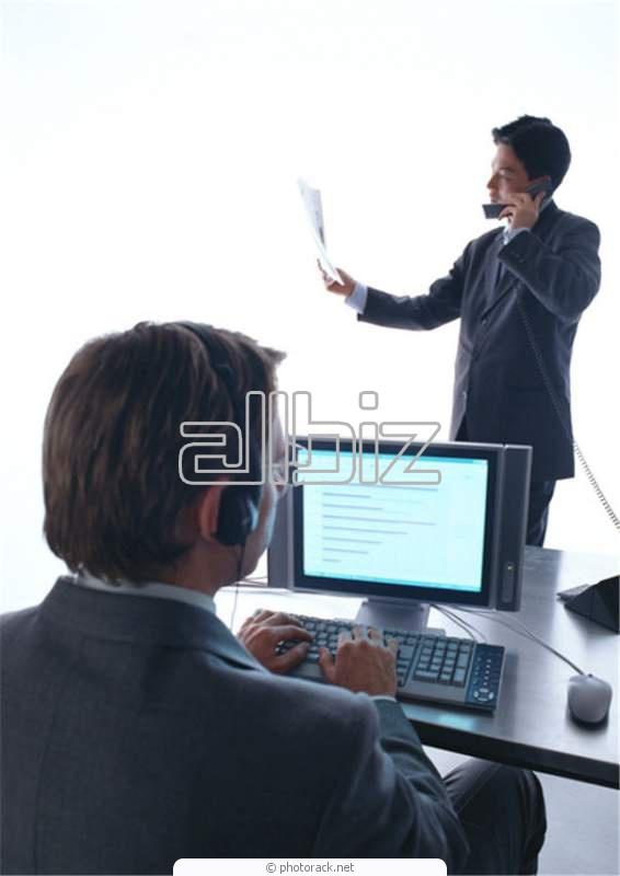 Заказать Юридическая помощь