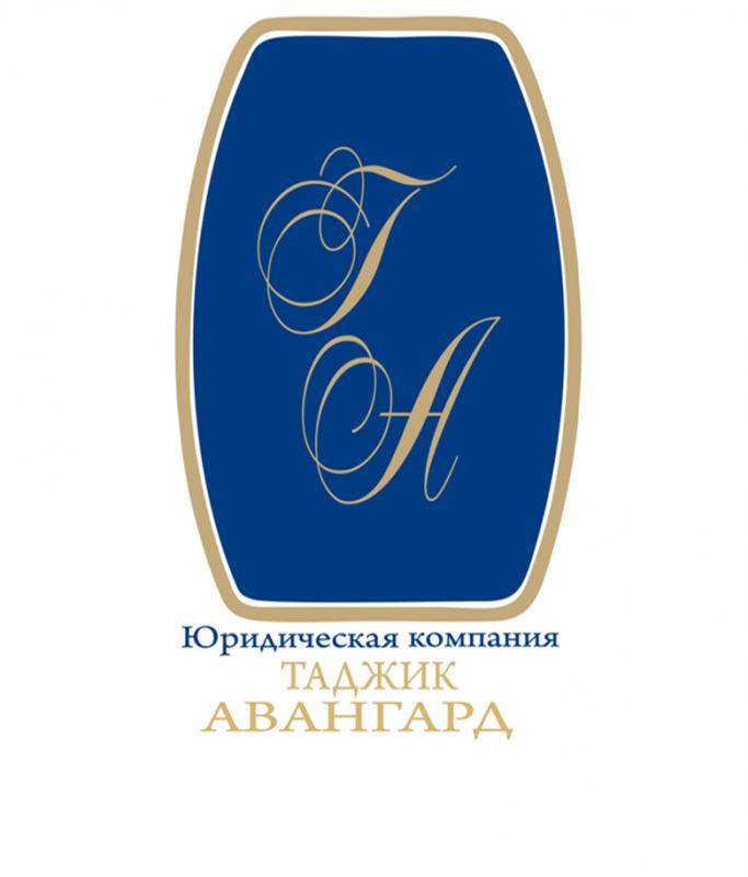 Заказать Восстановление архивных документов Таджикистана, получение дубликатов и другие документы, без вашего присутствие.