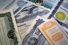 Оценка и котировка ценных бумаг