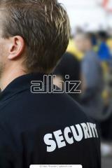 Курсы обучения охранного персонала
