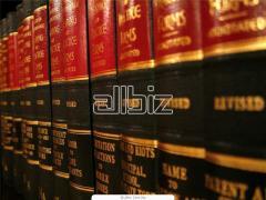 Курсы обучения юридические