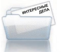 Получение информации по юридическим лицам