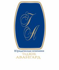 Восстановление архивных документов Таджикистана, получение дубликатов и другие документы, без вашего присутствие.