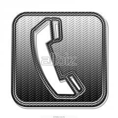 Услуги международной связи